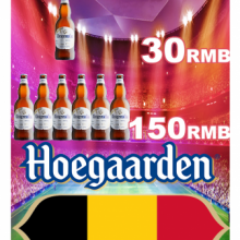 hoegaarden_world_cup